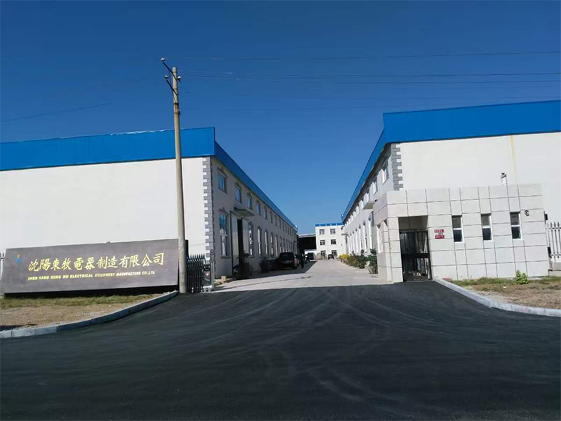 Factory appearance