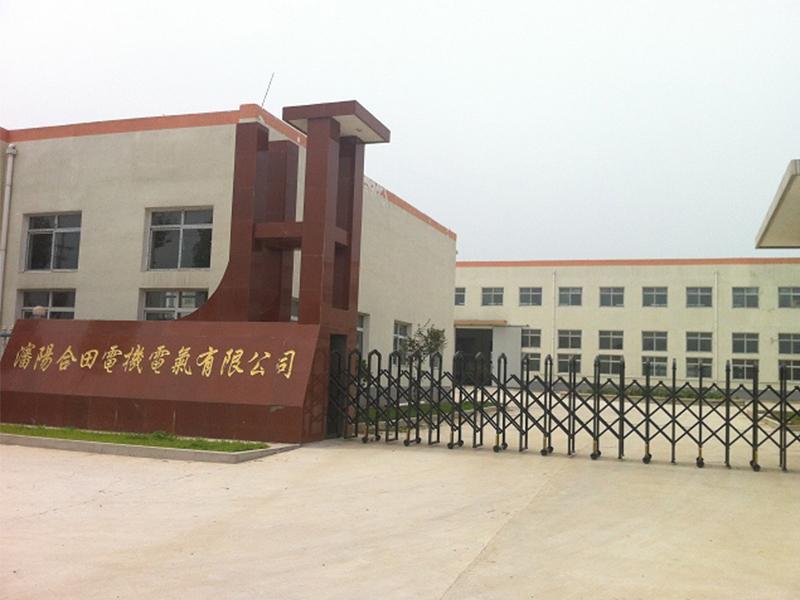 Guanyin village factory