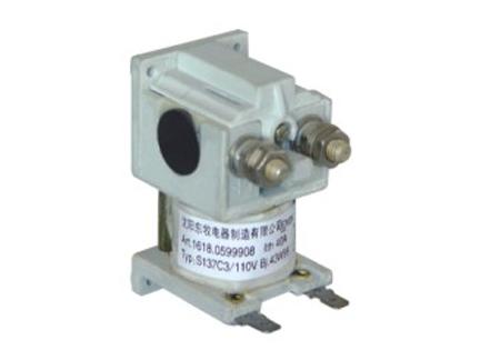 S137 DC contactor